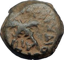 CLAUDIUS & AGRIPPINA Jr 54AD Ancient Roman Jerusalem ANTONIUS FELIX Coin i67497