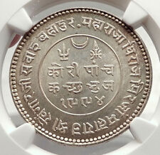 1937 INDIA States KUTCH Silver 5 Kori Indian Coin UK George VI NGC MS 64 i71348