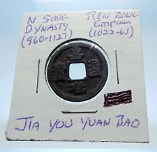 1022AD CHINESE Northern Song Dynasty Antique REN ZONG Cash Coin of CHINA i72808