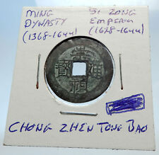 1628AD CHINESE Ming Dynasty Genuine Antique SI ZONG Cash Coin of CHINA i71486