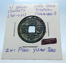 1064AD CHINESE Northern Song Dynasty Antique YING ZONG Cash Coin of CHINA i72809
