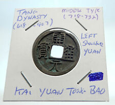 718-732AD CHINESE TANG Dynasty MIDDLE TYPE Antique Cash Coin of CHINA i76264