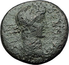 PERGAMON in Mysia 40AD Authentic Ancient Greek Coin ROMAN SENATE & ROMA i63209