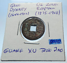 1875AD CHINESE Qing Dynasty Genuine Antique DE ZONG Cash Coin of CHINA i72199