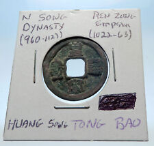 1022AD CHINESE Northern Song Dynasty Antique REN ZONG Cash Coin of CHINA i72696