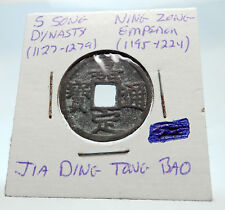 1195AD CHINESE Southern Song Dynasty Genuine NING ZONG Cash Coin of CHINA i75273