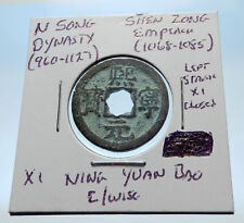 1068AD CHINESE Northern Song Dynasty Antique SHEN ZONG Cash Coin of CHINA i72971