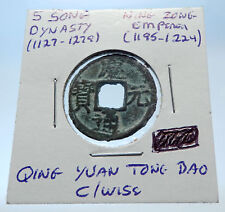 1195AD CHINESE Southern Song Dynasty Genuine NING ZONG Cash Coin of CHINA i72544