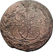 1775 CATHERINE II the GREAT Antique Russian 5 Kopeks Coin Saint George i72114