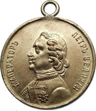 1903 Russia Medal of Peter the Great Founding St Petersburg PENDANT i69433