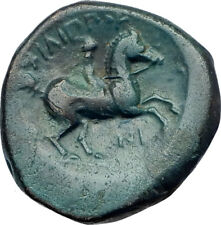 Philip II Alexander the Great Dad OLYMPIC GAMES Ancient Greek Coin Horse i73221