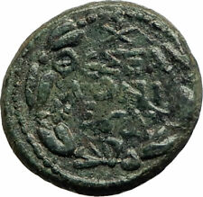 AUGUSTUS 27BC Thessalonica in Macedonia Quality Ancient Rare Roman Coin  i76278
