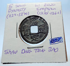 1225AD CHINESE Southern Song Dynasty Genuine LI ZONG Cash Coin of CHINA i72307