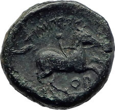 Philip II Alexander the Great Dad OLYMPIC GAMES Ancient Greek Coin Horse i73638