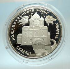1994 RUSSIA Cathedral Nativity Suzdal Genuine Silver Proof 3 Roubles Coin i76602