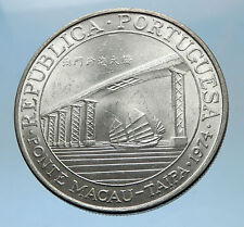 1974 MACAU Ponte Taipa Bridge w JUNK Ship of China Silver 20 Patacas Coin i68592