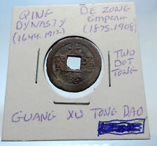 1875AD CHINESE Qing Dynasty Genuine Antique DE ZONG Cash Coin of CHINA i71437