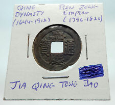 1022AD CHINESE Northern Song Dynasty Antique REN ZONG Cash Coin of CHINA i74665
