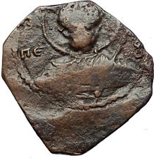 CRUSADERS of Antioch Tancred Ancient 1101AD Byzantine Time Coin St Peter i69670