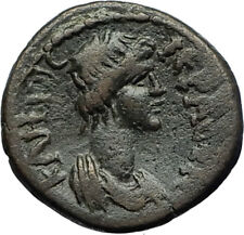 Hermocapelia in Lydia 117AD Emp HADRIAN Time Greek Coin ROMAN SENATE ROMA i71233