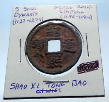 1190AD CHINESE Southern Song Dynasty Genuine GUANG ZONG Cash Coin CHINA i72541
