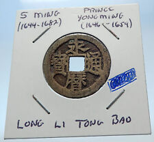 CHINESE Southern Ming to Qing TRANSITION REBEL Prince Yong Ming Cash Coin i72295