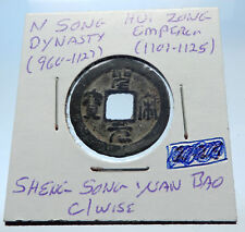 1101AD CHINESE Northern Song Dynasty Antique HUI ZONG Cash Coin of CHINA i72506