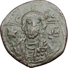 MICHAEL VII Ducas 1071AD JESUS CHRIST Follis LARGE Ancient Byzantine Coin i65104