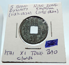 1195AD CHINESE Southern Song Dynasty Genuine NING ZONG Cash Coin of CHINA i75267