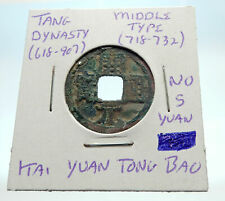 718-732AD CHINESE TANG Dynasty MIDDLE TYPE Antique Cash Coin of CHINA i76263