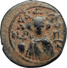 Islamic Arab Byzantine UMAYYAD Caliphate 670AD Authentic Ancient Coin  i67106