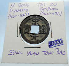 960AD CHINESE Northern Song Dynasty Antique TAI ZU Cash Coin of CHINA i71580