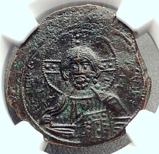 JESUS CHRIST Class A3 Anonymous Ancient 1020AD Byzantine Follis Coin NGC i72355