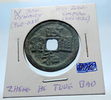 1101AD CHINESE Northern Song Dynasty Antique HUI ZONG Cash Coin of CHINA i72378