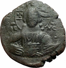 JESUS CHRIST Class A2 Anonymous Ancient 976AD Byzantine Follis Coin i77428