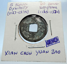 1265AD CHINESE Southern Song Dynasty Genuine DU ZONG Cash Coin of CHINA i71507