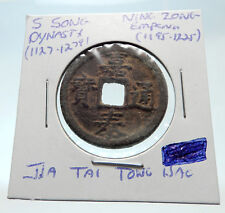1195AD CHINESE Southern Song Dynasty Genuine NING ZONG Cash Coin of CHINA i75265