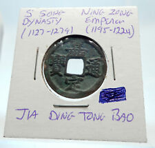 1195AD CHINESE Southern Song Dynasty Genuine NING ZONG Cash Coin of CHINA i75279