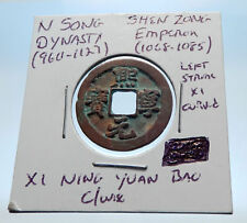 1068AD CHINESE Northern Song Dynasty Antique SHEN ZONG Cash Coin of CHINA i72972