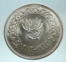 1963 1382 AH YEMEN Arab Republic Leafy Branch Genuine Silver Rial Coin i76874