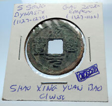 1127AD CHINESE Southern Song Dynasty Genuine GAO ZONG Cash Coin of CHINA i71537