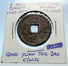 1195AD CHINESE Southern Song Dynasty Genuine NING ZONG Cash Coin of CHINA i71516