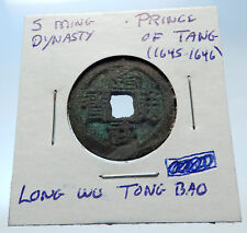 CHINESE Southern Ming - Qing TRANSITION REBEL Prince of Tang Cash Coin i72292