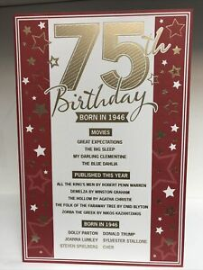 75th birthday products for sale ebay