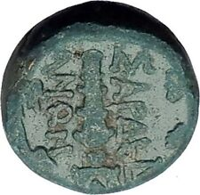 SARDES in Lydia 133BC Authentic Ancient Greek Coin APOLLO & HERCULES CLUB i62089