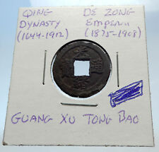 1875AD CHINESE Qing Dynasty Genuine Antique DE ZONG Cash Coin of CHINA i71449