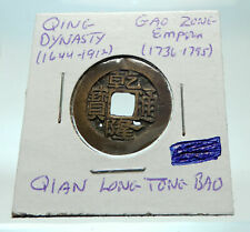 1736AD CHINESE Qing Dynasty Genuine Antique GAO ZONG Cash Coin of CHINA i75807