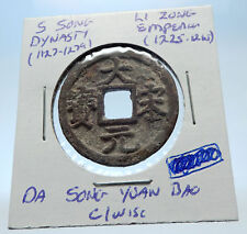 1225AD CHINESE Southern Song Dynasty Genuine LI ZONG Cash Coin of CHINA i72304