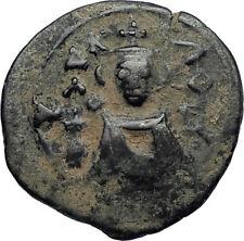 Islamic Arab Byzantine UMAYYAD Caliphate 670AD Authentic Ancient Coin  i67245