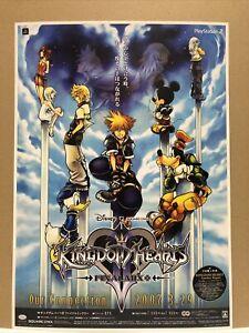 kingdom hearts poster for sale ebay